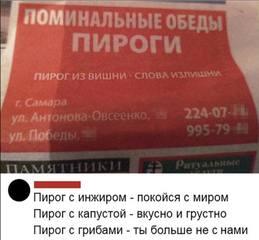 http://images.vfl.ru/ii/1563837196/63939973/27298153_m.jpg