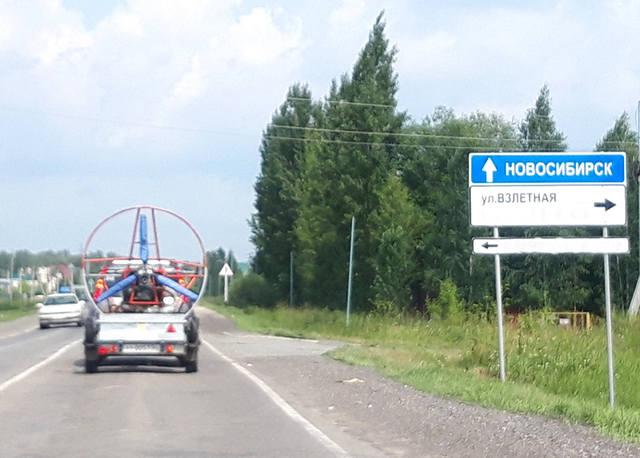 http://images.vfl.ru/ii/1563848725/ab570ad3/27299130_m.jpg