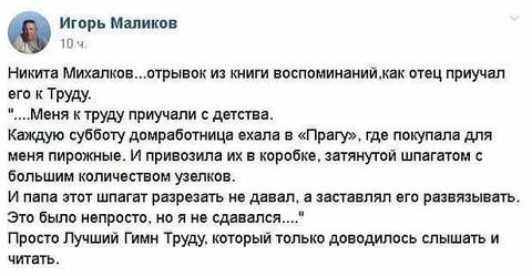 http://images.vfl.ru/ii/1563883467/4509604f/27305031_m.jpg