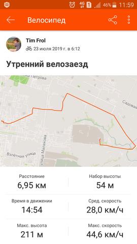 http://images.vfl.ru/ii/1564117387/36b50fde/27336503_m.png