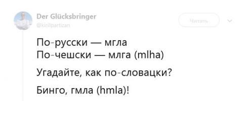 http://images.vfl.ru/ii/1564204617/702b84a1/27347445_m.jpg