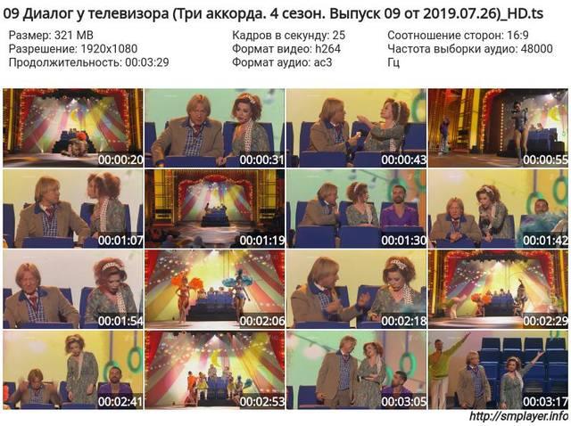 http://images.vfl.ru/ii/1564234755/765d49cc/27351394_m.jpg