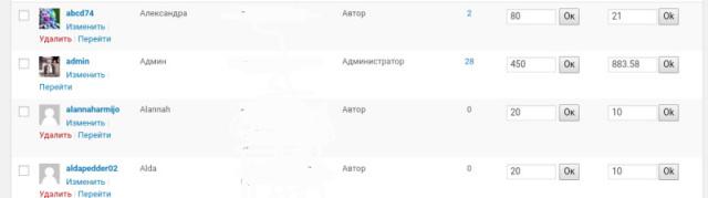 http://images.vfl.ru/ii/1564257576/a37f3573/27355053.jpg