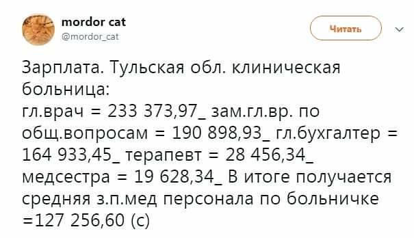 27356552_m.jpg