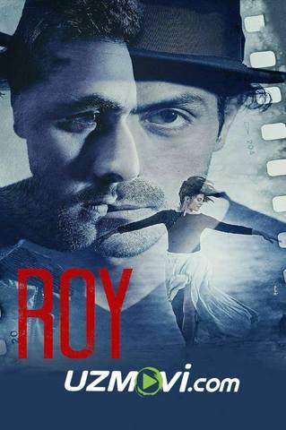 Roy hind kino