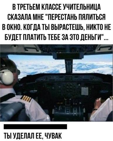 http://images.vfl.ru/ii/1564588815/b4ab1b28/27393573_m.jpg