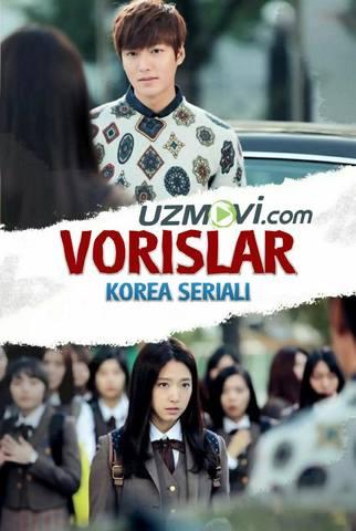 Vorislar korea serial barcha qismlar
