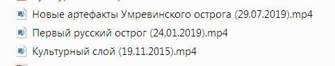 http://images.vfl.ru/ii/1564649560/4e051dd5/27400484_m.jpg