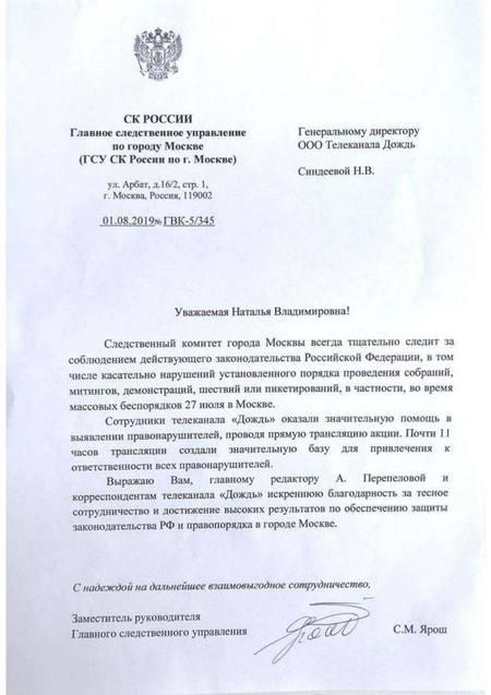 http://images.vfl.ru/ii/1564738810/305e33cc/27412763_m.jpg