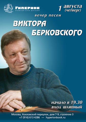 http://images.vfl.ru/ii/1564819579/5dc93372/27423464_m.jpg