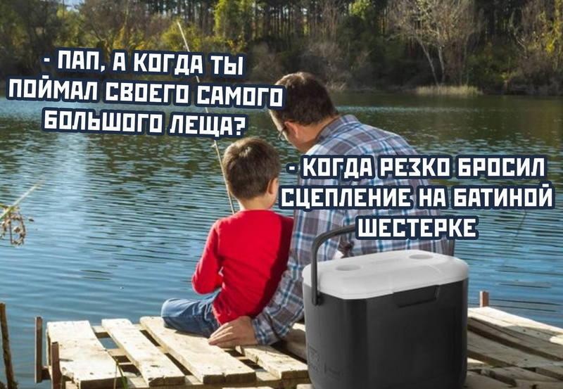 http://images.vfl.ru/ii/1564819866/84634e33/27423496.jpg