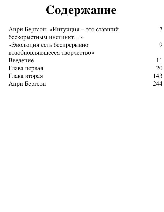 http://images.vfl.ru/ii/1564823923/53c06785/27424093.jpg