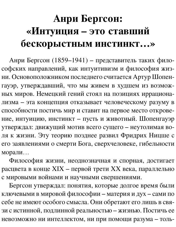 http://images.vfl.ru/ii/1564823924/09ca9674/27424096.jpg