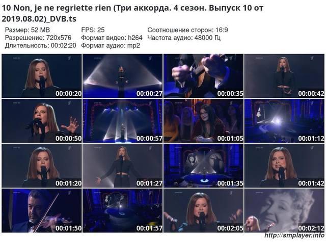 http://images.vfl.ru/ii/1564827484/33a4591a/27424613_m.jpg