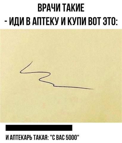 http://images.vfl.ru/ii/1564922448/60cc9a08/27435246_m.jpg