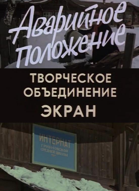 http//images.vfl.ru/ii/1565002327/1b44e18b/27445391.jpg