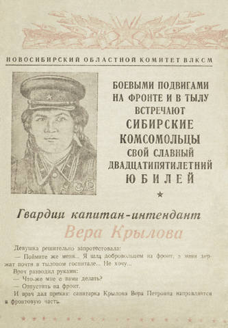 http://images.vfl.ru/ii/1565017694/06b2d3dd/27447715_m.jpg