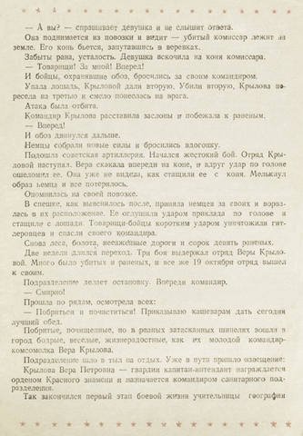 http://images.vfl.ru/ii/1565017694/5109efdf/27447717_m.jpg
