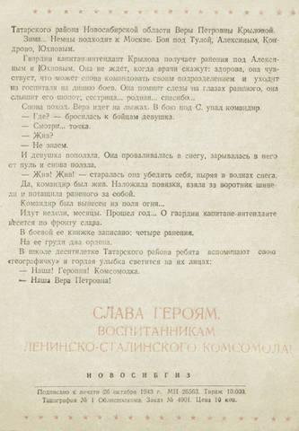 http://images.vfl.ru/ii/1565017694/53f4f07d/27447718_m.jpg