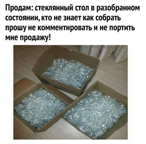 http://images.vfl.ru/ii/1565081284/9a517ac9/27454423_m.jpg