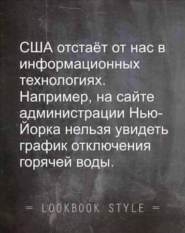 http://images.vfl.ru/ii/1565119629/b8979ca4/27461605_m.jpg