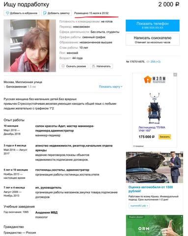 http://images.vfl.ru/ii/1565161537/5ea5d9dc/27465538_m.jpg