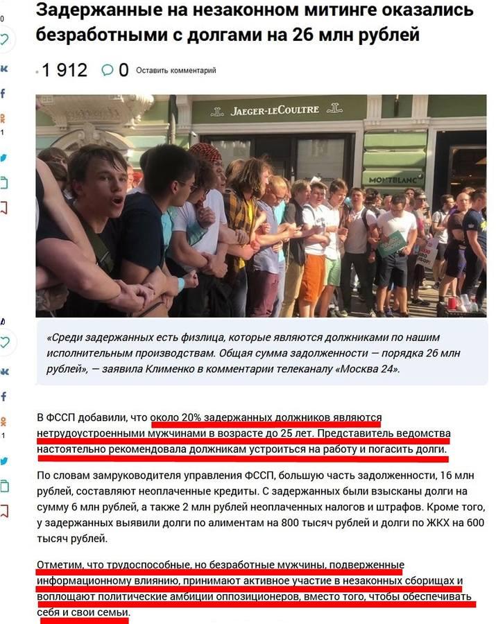 http://images.vfl.ru/ii/1565177876/93a3481c/27467910.jpg