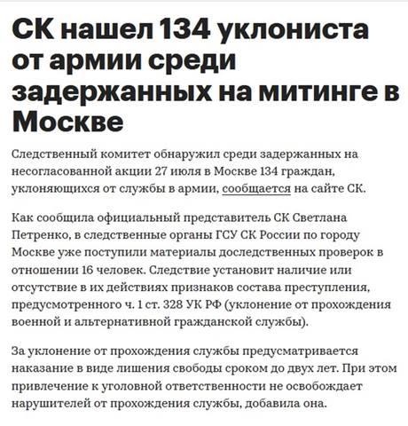 http://images.vfl.ru/ii/1565179160/903b9817/27468151_m.jpg