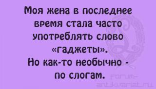 http://images.vfl.ru/ii/1565191800/34e0598c/27469915.png