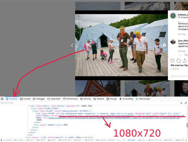 http://images.vfl.ru/ii/1565198076/52b8ac73/27471025_m.jpg