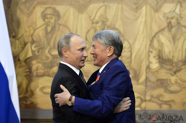 http://images.vfl.ru/ii/1565211075/a69c3aee/27473018.jpg