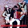 Андрей Сапкевич - Синяя Борода