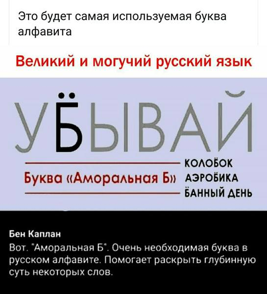 http://images.vfl.ru/ii/1565276833/6412ee49/27479874.jpg