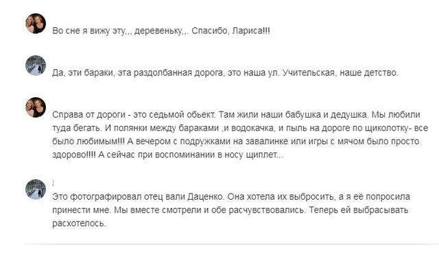 http://images.vfl.ru/ii/1565331833/62e375ff/27485825_m.jpg
