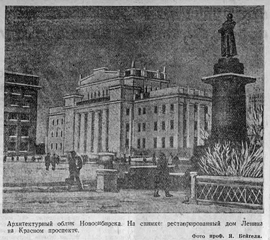 http://images.vfl.ru/ii/1565335502/4ecf56f5/27486185_m.jpg