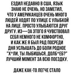 http://images.vfl.ru/ii/1565455391/fa88f5c7/27499783.jpg