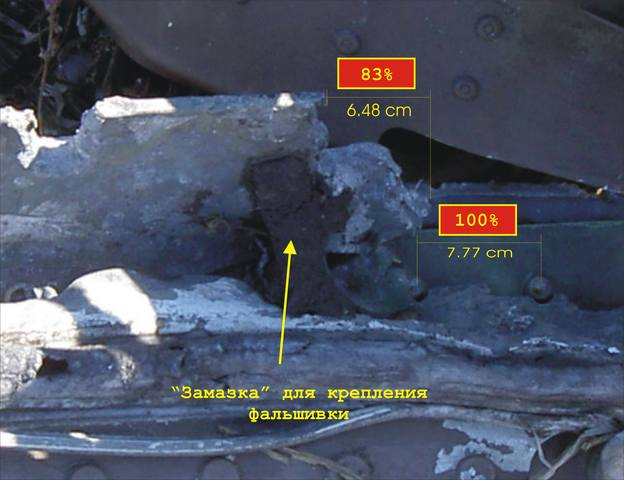 http://images.vfl.ru/ii/1565523588/f77a15f4/27506829_m.jpg