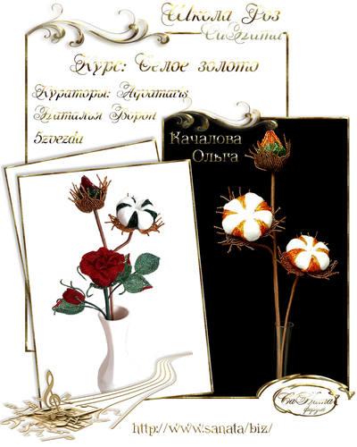 Выпуск Школы Роз. Курс - Белое золото 2 27521352_m