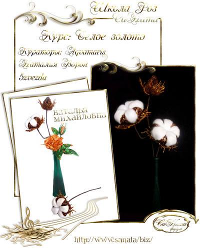 Выпуск Школы Роз. Курс - Белое золото 2 27521356_m