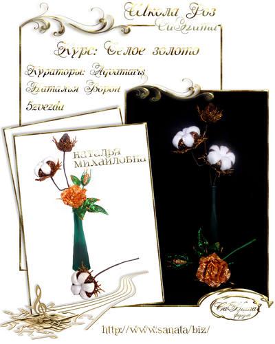 Выпуск Школы Роз. Курс - Белое золото 2 27521354_m