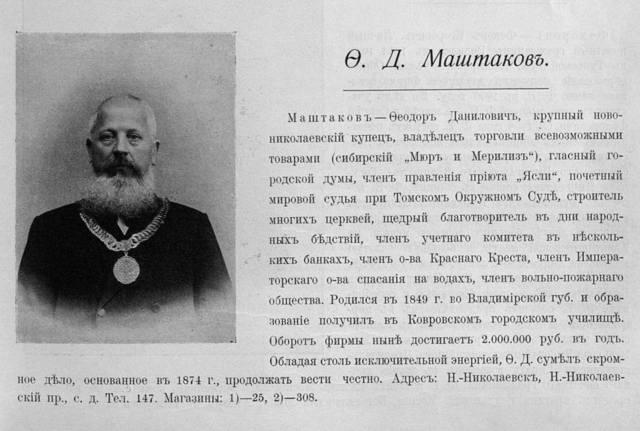 http://images.vfl.ru/ii/1565693976/c798dc12/27528181_m.jpg