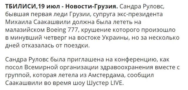 http://images.vfl.ru/ii/1565760611/8511221d/27535802.jpg
