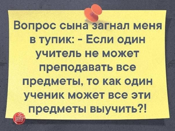 http://images.vfl.ru/ii/1565788071/aa9d70b5/27540148_m.jpg