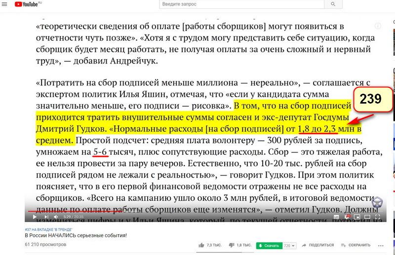 http://images.vfl.ru/ii/1565804174/7b416d96/27542669.jpg