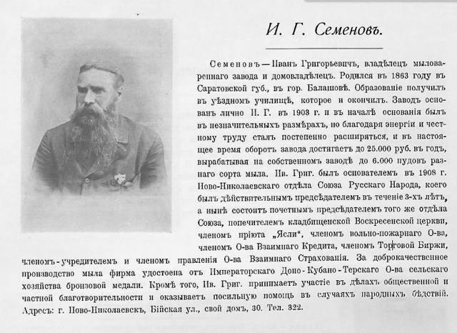 http://images.vfl.ru/ii/1565811495/b9d01071/27543654_m.jpg