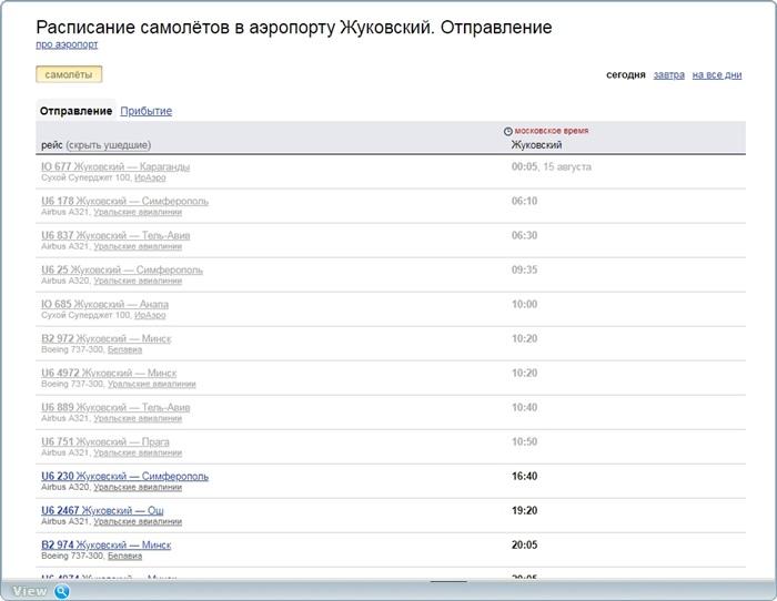 http://images.vfl.ru/ii/1565867492/59887db7/27549184.jpg
