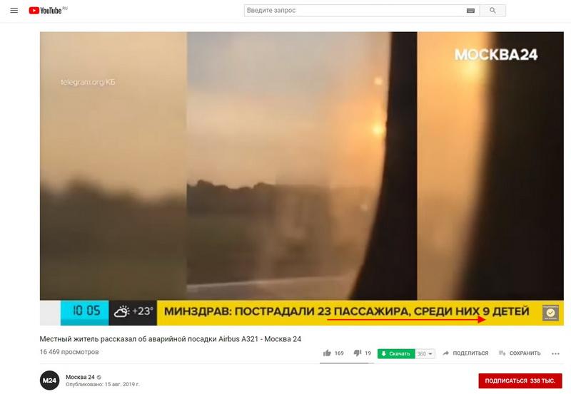 http://images.vfl.ru/ii/1565885828/fc87298f/27552482.jpg