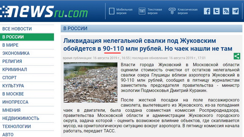http://images.vfl.ru/ii/1565975908/fa05b56f/27562820.jpg