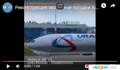 http://images.vfl.ru/ii/1565978965/3fc4ea07/27563296.jpg