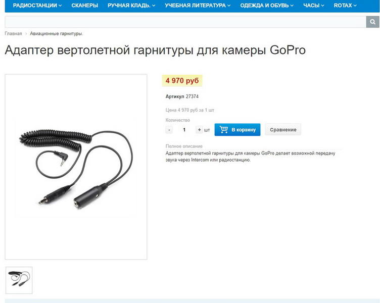 http://images.vfl.ru/ii/1565981389/ba2726f4/27563660.jpg